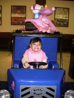 ayumi at mall.jpg
