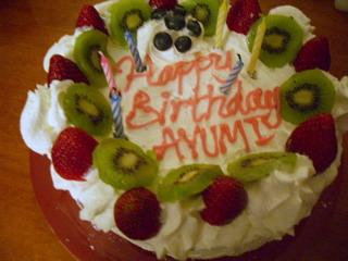 birthday cake -ayumi 2007.jpg