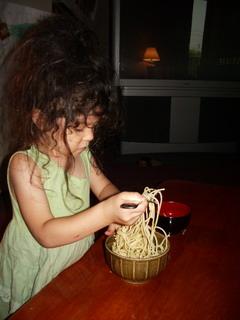 blog 7-27-2006 2.jpg