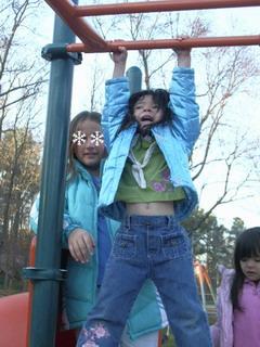 kids at park 1-20-07 2.jpg