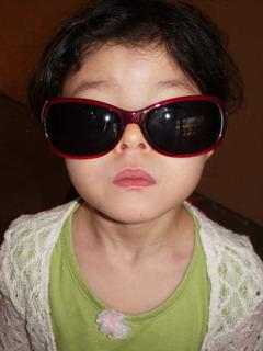 kyoko wwaring sunglasses.jpg