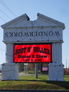 pigeon forge store sign.jpg